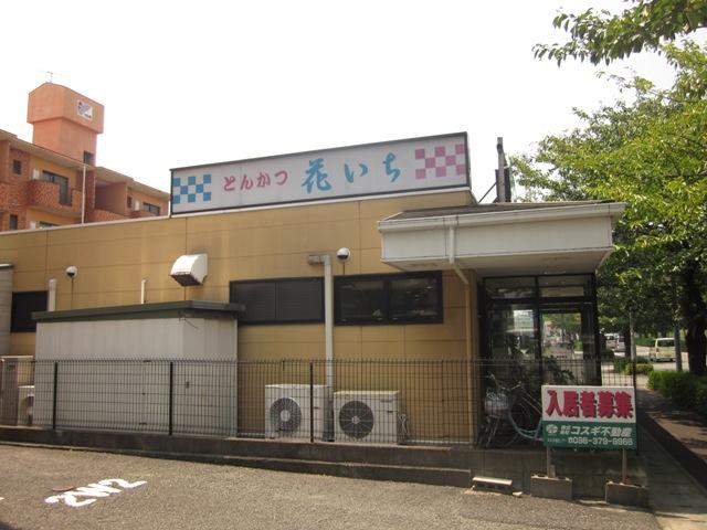 25f79f98d6340c 熊本からあげ大戦争 - アイティーアイ株式会社 徒然なるままに . . .