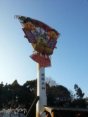 護国神社⑤