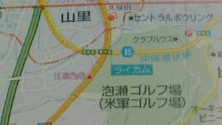 地図拡大2