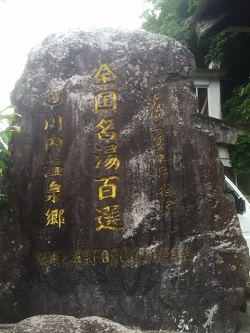 記念碑-1